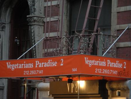 Vegetarian's Paradise awning